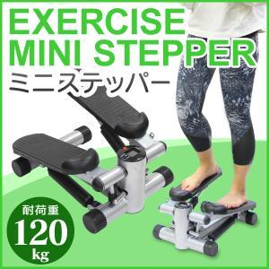 WEIMALL ステッパー 健康器具 ダイエット器具 ステッパー 有酸素  昇降 運動 上下ステップ  フィットネス トレーニング ミニステッパー|weimall