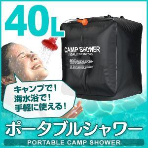 MERMONT ポータブルシャワー 40L 簡易シャワー 手動式 ウォーターシャワー 携帯用シャワー 海水浴 アウトドア キャンプ|weimall