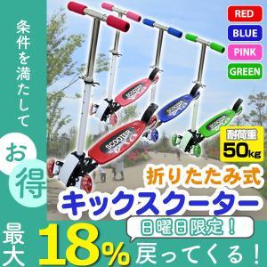 キックボード 子供 キックスケーター 子供用 キックスクーター ブレーキ スケートボード 折りたたみ|weimall
