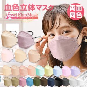 使い捨てマスク 50枚 国内発送 不織布マスク マスク 白 ふつうサイズ 3層構造 花粉 ウイルス 安い 送料無料|weimall