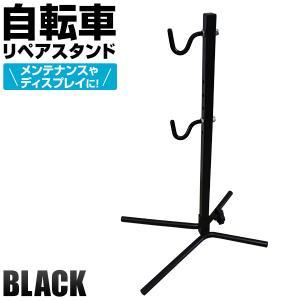 自転車  リペアスタンド   リア フックスタンド  自転車スタンド|weimall