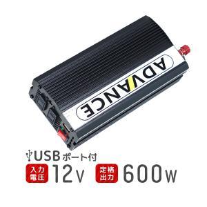 インバーター 12v 600W インバーターDC12V/AC100V 最大1200W 疑似正弦波 矩形波  50Hz/60Hz切替可能 weimall