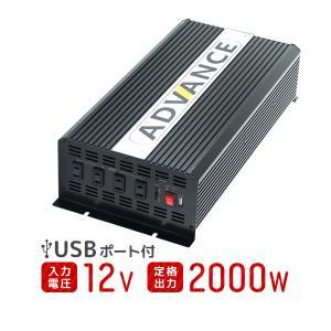 インバーター 12v 2000W インバーター DC12V/AC100V 定格2000W 最大4000W 疑似正弦波 矩形波|weimall
