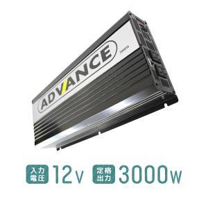 インバーター 12v 3000W インバーター DC12V/AC100V 定格3000W 最大6000W 疑似正弦波 矩形波|weimall