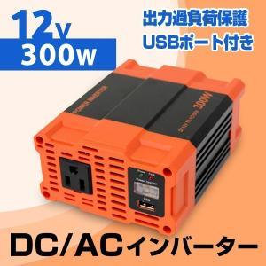 インバーター 12v 500W インバーターDC12V / AC100V 疑似正弦波 矩形波 50Hz/60Hz対応可能 USBポート付き アウトドア|weimall