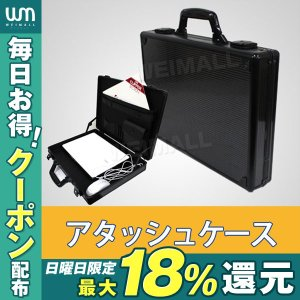 WEIMALL アタッシュケース アルミ A3 A4 B5 軽量 工具入れ 工具箱 丈夫 バッグ カバン ビジネス 男女兼用 鍵付き|weimall