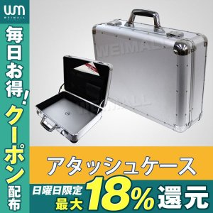 WEIMALL アタッシュケース アルミ A3 A4 B5 軽量 アルミアタッシュケース スーツケース アタッシュ ケース|weimall