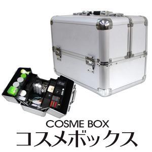 WEIMALL コスメボックス メイクボックス 大容量 メイク収納 化粧品収納 コスメ メイク ボックス|weimall