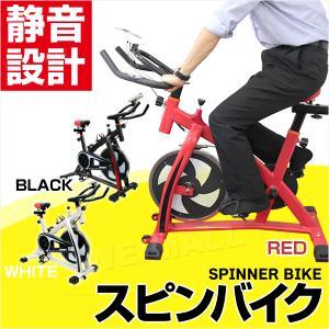WEIMALL スピンバイク 家庭用 静音 エアロビクス バイク 全身運動 トレーニングバイク エクササイズ フィットネスバイク 室内用 予約販売8月下旬入荷予定|weimall