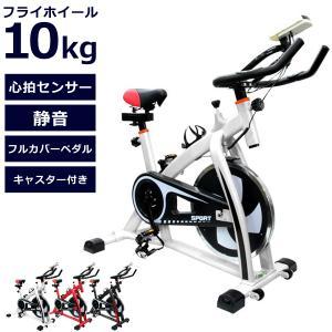 スピンバイク エアロ ビクス バイク 家庭用 静音 フィットネスバイク 全身運動 トレーニングバイク エクササイズ 室内用