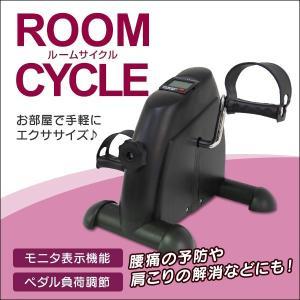 WEIMALL フィットネスバイク 家庭用 静音 エアロ ビクス バイク スピンバイク ミニ トレーニング ルームサイクル コンパクト 健康器具|weimall