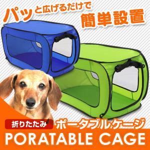 WEIMALL ペットキャリーバッグ ケース 折りたたみ ソフトケージ ポータブルケージ ペットケージ 小型犬 中型犬 犬 猫 ワンタッチ|weimall