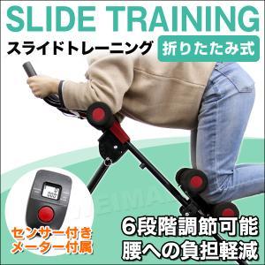 腹筋マシン 腹筋スライダー 運動器具 スライダー スライド 折りたたみ エクササイズ 筋トレ 下腹部運動