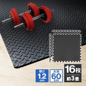 WEIMALL トレーニングマット 大判 60cm 16枚 厚手 12mm 1.2cm ジョイントマット 防音 騒音 吸収 大きい 幅広 ジムマット フロアマット|weimall