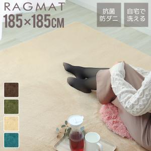 WEIMALL ラグ 洗える おしゃれ ラグマット リビングマット カーペット 北欧 冬 約2畳 185×185cm ホットカーペット対応 床暖房対応|weimall