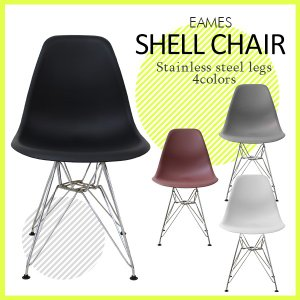 WEIMALL イームズチェア  おしゃれ インテリア リプロダクト シェルチェア DSR eames チェア 椅子 イス ジェネリック家具 北欧 ダイニングチェア weimall