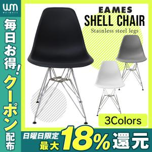 イームズチェア ダイニングチェア DSR スチール脚 全4色 eames リプロダクト 椅子 イス ジェネリック家具 北欧  デザイナーズ シェルチェア|weimall