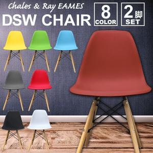 イームズチェア ダイニングチェア DSW 2脚セット 木脚 全8色 eames リプロダクト 椅子 イス ジェネリック家具 北欧  デザイナーズ シェルサイドチェア|weimall