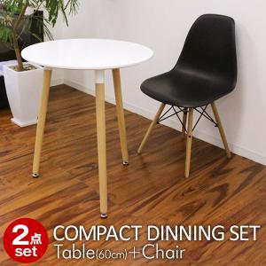 お部屋になじむ柔らかなデザイン。  テーブルを買うならお部屋のインテリアに合わせたものを選びたいとこ...