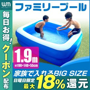 ビニールプール プール 家庭用 1.9m 全3色 大型 ファミリープール キッズプール 家庭用プール 大容量 大きい深い 子供用 ベランダ 庭|weimall
