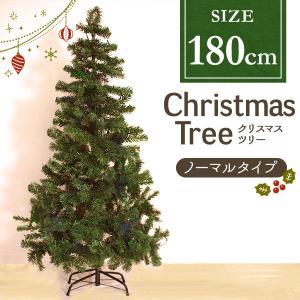 クリスマスツリー 180cm 木 ヌードツリー おしゃれ 大きい スリム 組立簡単 北欧 置物 店舗...