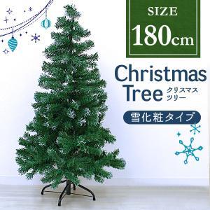 クリスマスツリー 180cm 木 雪化粧付き ヌードツリー 大きい おしゃれ スリム 組立簡単 北欧...