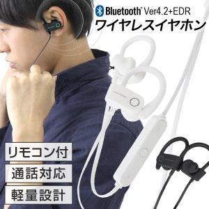 WEIMALL ワイヤレス イヤホン bluetooth 両耳 iPhone アンドロイド スポーツ 防汗 ブルートゥース|weimall