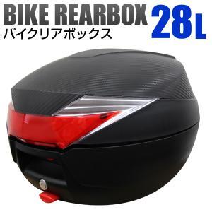 バイク リアボックス 28L リアボックス トップケース バイクボックス バイク用ボックス 着脱可能式 28リットル 大容量|weimall