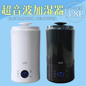 WEIMALL 加湿器 超音波式 大容量 3.8L 卓上 インテリア おしゃれ 手入れ簡単 デジタル表示 静音|weimall