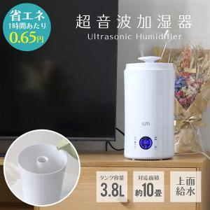 加湿器 超音波式 静音 大容量 最大10畳 3.8L タワー型 上から給水 タッチセンサー デジタル表示 加湿量調節可能 卓上 インテリア 手入れ簡単 weimall