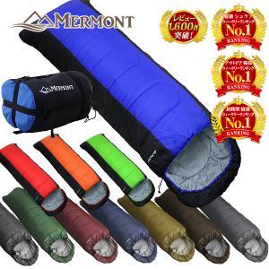 MERMONT 寝袋 冬用 洗える寝袋 耐寒温度-4℃ 封筒型 軽量 連結可能 コンパクト アウトドア 防災 ファミリーキャンプ 親子 封筒型シュラフ 3シーズン用|weimall