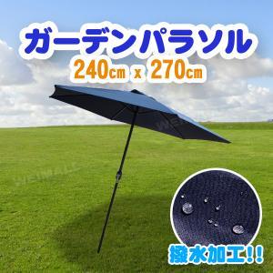 MERMONT ガーデンパラソル パラソル 270cm ビーチパラソル 傘 ガーデン  ビーチ キャンプ 日傘 折りたたみ 日よけ|weimall