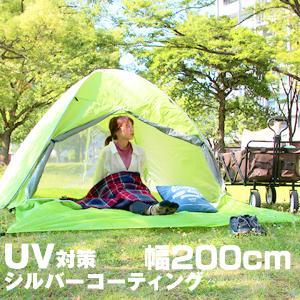 ワンタッチテント 3人用 簡単設営 UVカット 収納袋付き ペグ付き 防水 紫外線防止 200×275cm×125cm ベランピング MERMONT|weimall