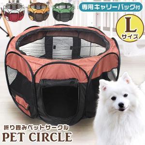 WEIMALL ペットサークル 折りたたみ ペットケージ 犬用 猫用 Lサイズ 八角形|weimall