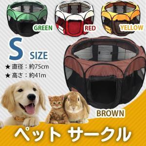 WEIMALL ペットサークル 折りたたみ ペットケージ 犬用 猫用 Sサイズ 八角形|weimall