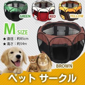 WEIMALL ペットサークル 折りたたみ ペットケージ 犬用 猫用 Mサイズ 八角形|weimall
