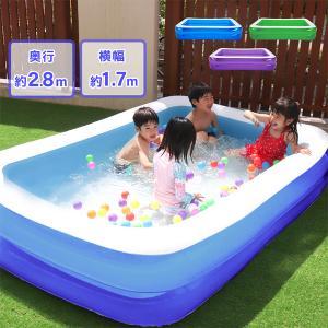 ビニールプール プール 家庭用 2.8m 全3色 大型 ファミリープール キッズプール 家庭用プール 大容量 大きい深い 子供用 ベランダ 庭|weimall