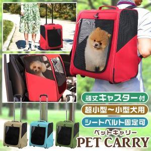 WEIMALL ペット キャリーバック 4WAY 1台4役 ペット 犬 リュック ペット キャリーバック キャリーカート キャリーバッグ|weimall