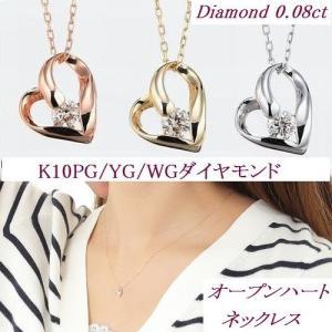ダイヤモンド ネックレス ダイヤモンドネックレス K10 一...