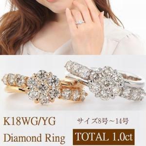 ダイヤモンド リング ダイヤダイヤリング フラワ...の商品画像