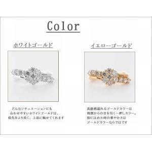 ダイヤモンド リング ダイヤダイヤリング フラ...の詳細画像3