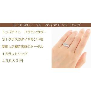 ダイヤモンド リング ダイヤダイヤリング フラ...の詳細画像4