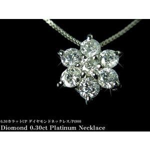 ネックレス ダイヤモンド プラチナ フラワー ダイヤモンドネックレス プラチナネックレス  Pt900 0.3カラット
