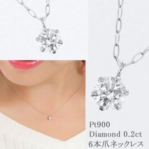 ダイヤモンド ネックレス ダイヤモンドネックレス  プラチナ...