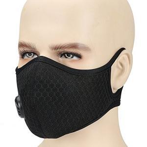 フィルターが微細な粒子を防ぐ防塵マスクです。超立体構造でぴったりフィットします。通気性が高く息がしや...