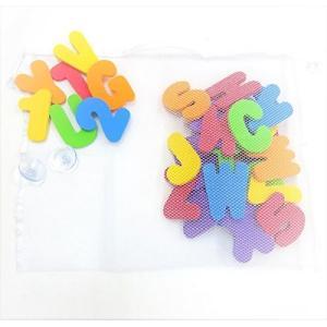 お風呂の壁に貼り付けて、数字とアルファベットを楽しく学ぼう! お風呂の玩具をすっきり収納!おもちゃ・...