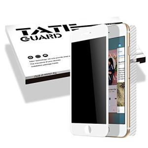 TateGuard IPhone 7 専用「覗き見防止&プライバシーを守る」全面覗き見防止強化ガラス...