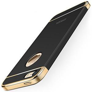 対応機種 iPhoneSE/5/5s スマートフォン専用保護カバー とっても上品な2色カラー。ボディ...