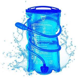 UTOBEST ハイドレーション 水袋 広口 給水リザーバー ウォーターキャリー 水分補給 防災用 ...
