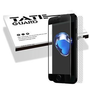 TateGuard Iphone 7 専用「ゲーマーに嬉しいサラサラ感&ケースと併用できる」反射防止...